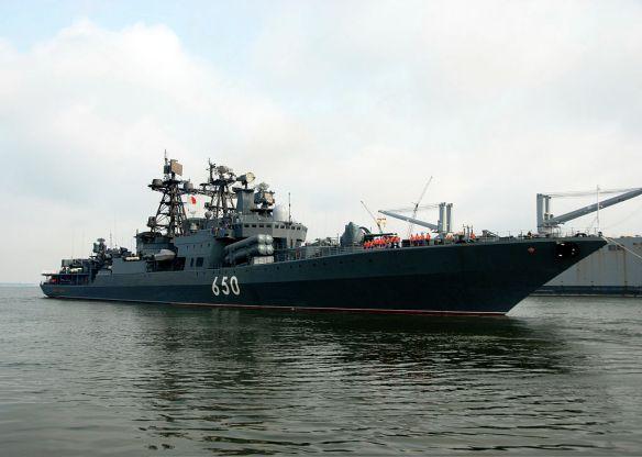 1024px-Admiral_Chabanenko_(ship,_1994)_-_FRUKUS_2011