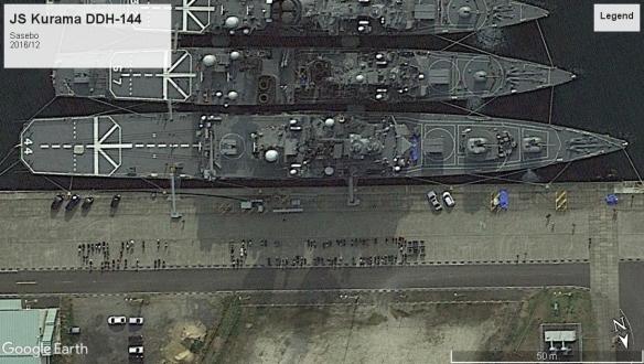 JS Kurama DDH-144 Sasebo 2016
