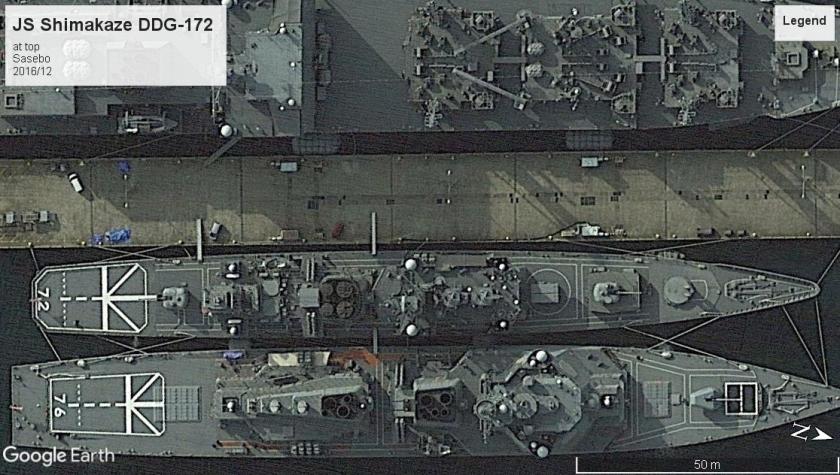JSShimakaze DDG-172 Sasebo 2016.jpg