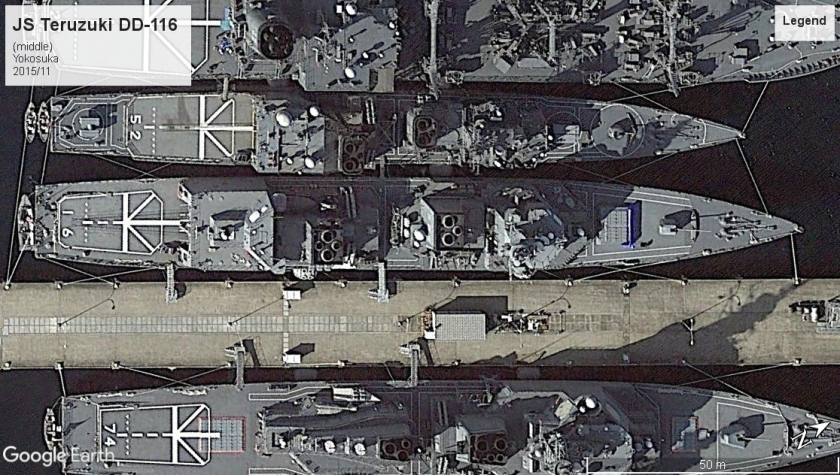 JS Teruzuki DD-116 Yokosuka 2015.jpg