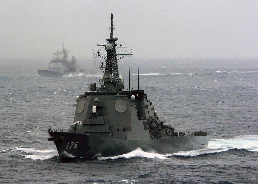 MYOKO Kongo class NARA