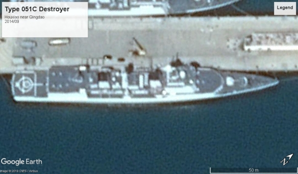 Type 051C Qingdao 2014.jpg
