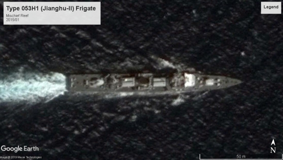 Type 053H1 (Jianghu-II) Mischief Reef 2015