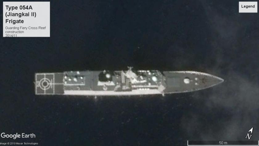Type 054A frigate Fiery cross reef 2014.jpg
