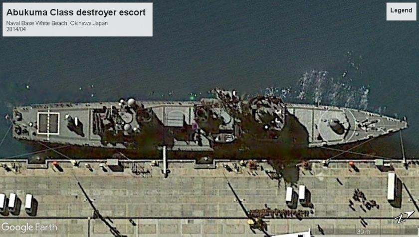 Abukuma Class destroyer escort Okinawa 2014