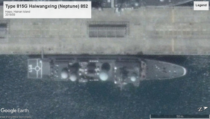 Type815 Haiwangxing (Neptune) Haipo 2016