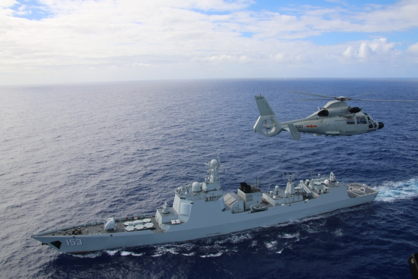 Maritime Interdiction Operations at RIMPAC 2016