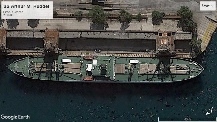 SS Arthur M. Huddel Piraeus 2018