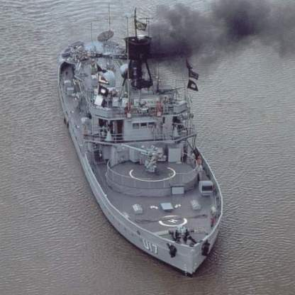 Navy of Brazil [Attribution or Attribution]