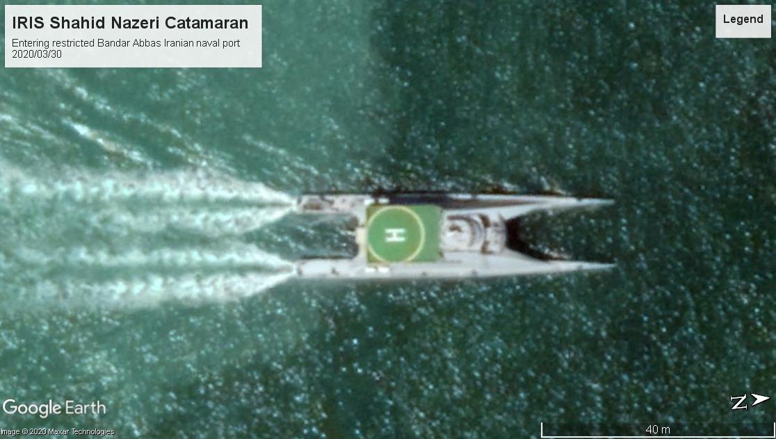 IRIS Shahid Nazeri catamaran entering Bandar Abbas 2020-03
