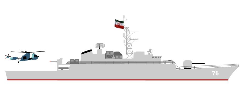 Jamaran_class_destroyer