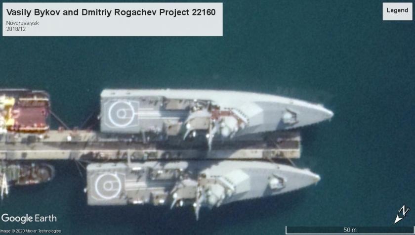 Project 22160 corvettes Novorossiysk 2018