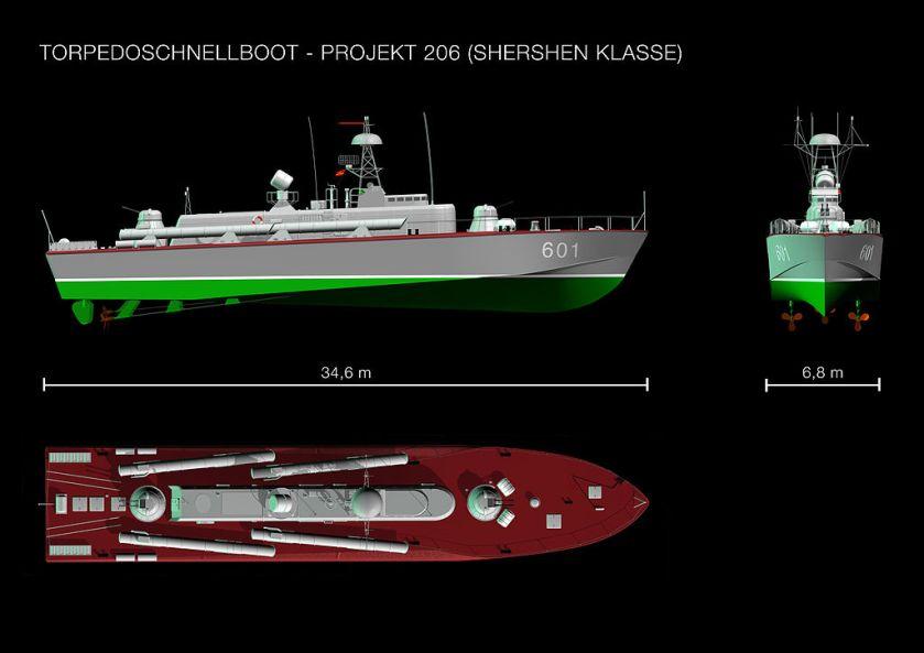 Shershen DDR Typenblatt-TS_Boot_206