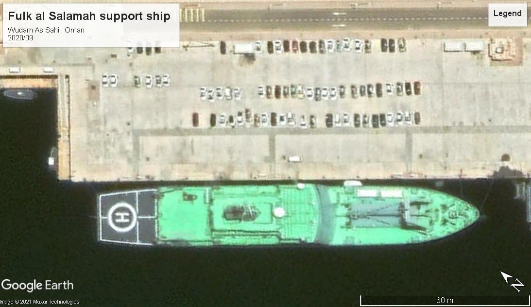 Fulk al Salamah support ship WS Oman 2018