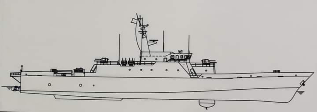 Yan_Nyein_Aung-class_submarine_chaser